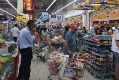 断交潮下的卡塔尔:民众