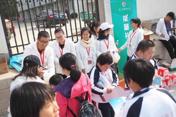 普仁慈善基金会携手平谷特教中心举办运动嘉年华,暖心捐赠共创欢乐