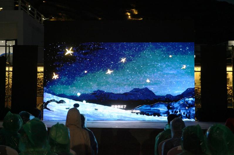 《【摩鑫娱乐代理奖金】花鸟岛国际动画艺术节》